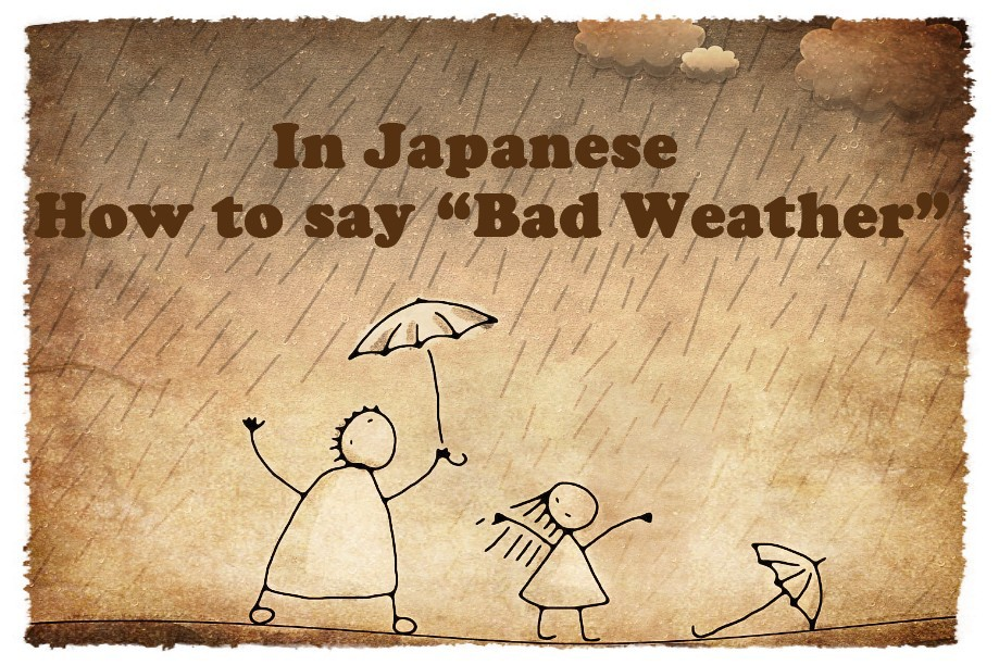 Japanese how to say weather