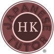Hong Kong  JAPANESE TUTOR